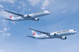 AirbusJapan300